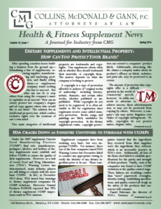 Winter Spring 2014 Newsletter